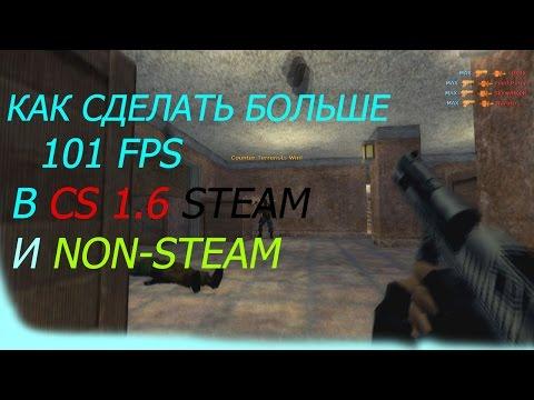 Как сделать steam для cs