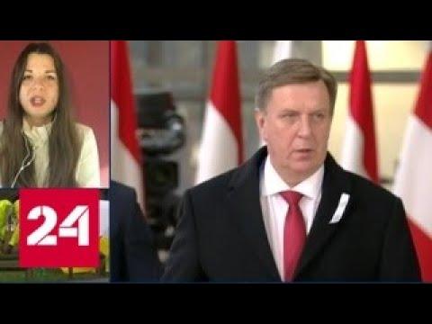 Посол Евросоюза в России отзывается в Брюссель для консультаций - Россия 24