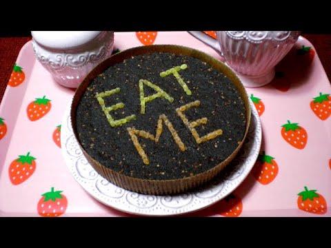 Cake Me Artinya : Alice in Wonderland Recipe #2 -