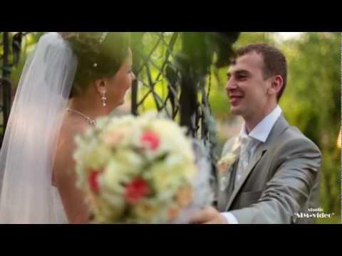 Віталій і Світлана - день весілля