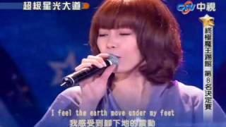 Watch Olivia Ong I Feel The Earth Move video