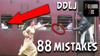 [PWW] Plenty Wrong With DILWALE DULHANIA LE JAYENGE (88 MISTAKES) | Bollywood Sins #11