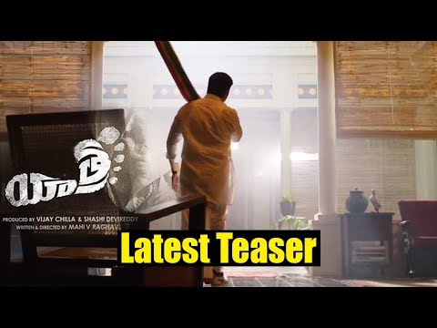 YS Rajashekar Reddy Biopic | Yatra Movie Teaser | Mammooty As YSR | Mahi V Raghav | Tollywood Nagar