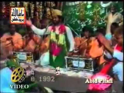 jaaoon gi ban ke jogan by Qari Saeed Chishti Best Qawali