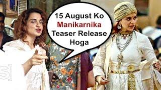 Kangana Ranaut Announced Manikarnika Teaser Release Date