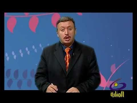 Elmanara Sci. TV Channel - Subject: Online GPS Tracking System By GIS Software Elshayal Smart GIS