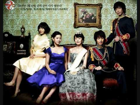 Miracle - Howl (ost.goong S).wmv video
