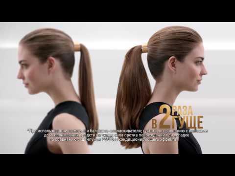 Как сделать волосы как из рекламы