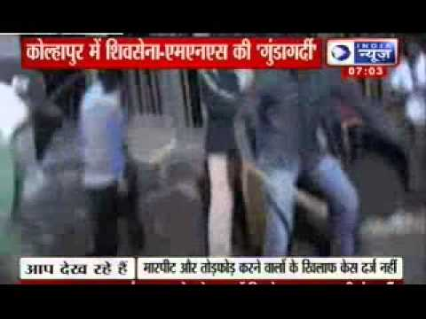India News : Shiv Sena, Mns Attack North Indians In Kolhapur video