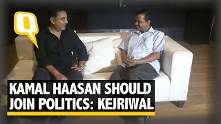 Kamal Haasan Should Join Politics: Arvind Kejriwal