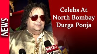 Latest Bollywood News -  Bappi Lahiri At North Bombay Durga Pooja - Bollywood Gossip 2016