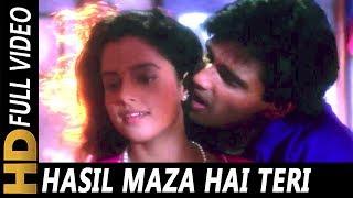 Hasil Maza Hai Teri Mulaqat Ka Mujhe | Abhijeet, Alka Yagnik | Dhaal 1997 Songs | Sunil Shetty
