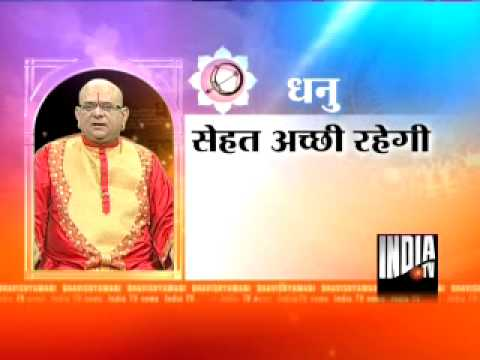 Watch Bhavishyavani - Sagittarius (19/5/13)
