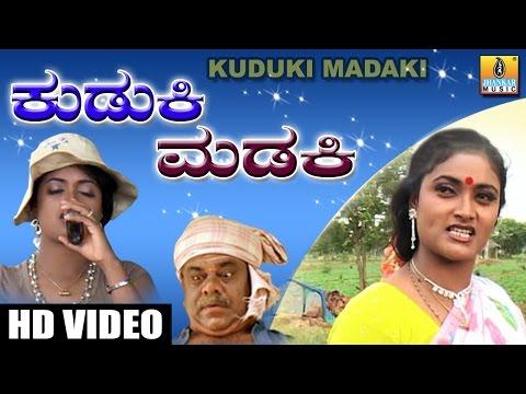 Kudki Madki - Kannada Comedy Drama video
