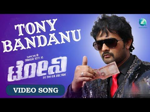 Tony Kannada Movie | Latest Full Video Song | Tony Bandanu HD...