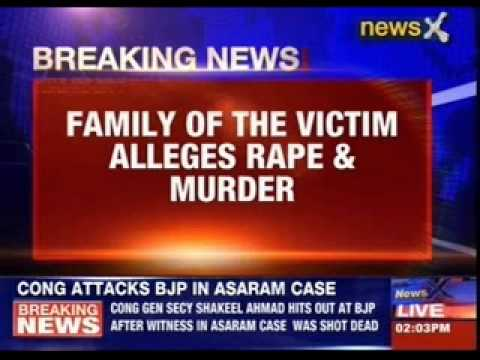 Woman raped and murder in Bahraich U.P