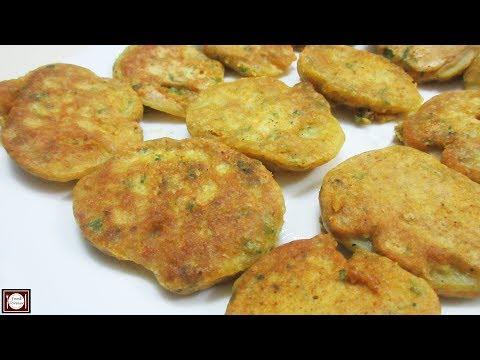 आलू पकोड़ा बनाने का नया और आसान तरीका | Aloo Pakoda Recipe | Aloo ka Pakoda | Pakoda Recipe