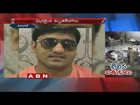 Massive Blaze Mishap In Warangal | Bhadrakali Fireworks Owners Held | ABN Telugu