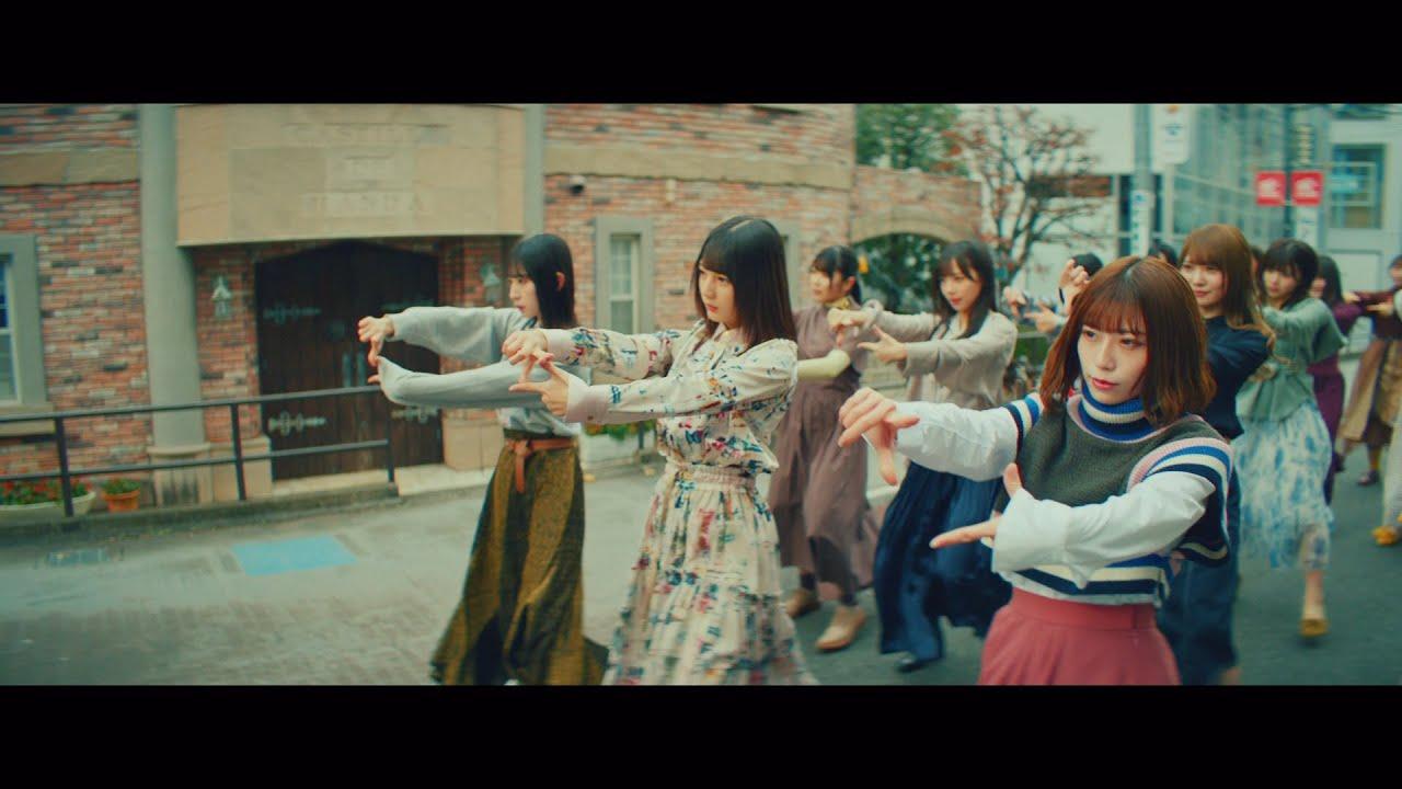 """日向坂46 - """"ソンナコトナイヨ""""のMVを公開 4thシングル 新譜「ソンナコトナイヨ」2020年2月19日発売予定 thm Music info Clip"""