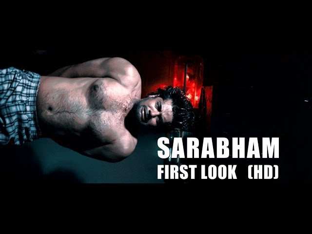 Sarabham first look teaser HD