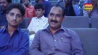 Bhalli Dil Dukhai Surraiya Soomro Album 60 Bahar Gold Production