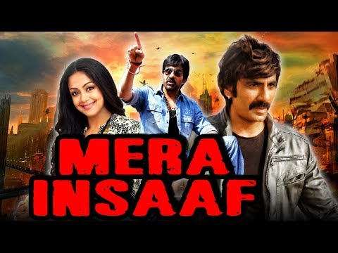Mera Insaaf (Shock) Hindi Dubbed Full Movie | Ravi Teja, Jyothika, Tabu