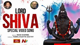 Lord Shiva Special Video Song Composed by Mani Sharma | Ramajogayya Sastry | Koti Deepotsavam | NTV