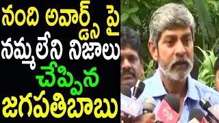 నంది అవార్డుపై విరుచుకుపడ్డ జగపతిబాబు | jagapathibabu on nandi award controv ||Top Telugu Media