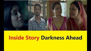 Darkness Ahead | inside story | crime patrol satark season 2 | E95 | 22nd november 2019 |