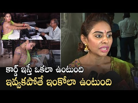 Actress SRI REDDY Applied For MAA Membership Card | Manastars