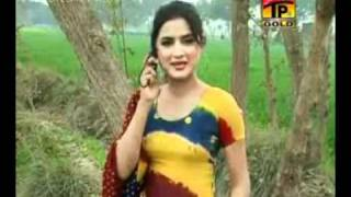 Download farah lal saraiki song 3Gp Mp4