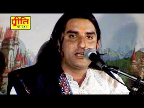 Rajasthani Bhajan Video | Prakash Mali - Maharaj Gajanan Aavo...