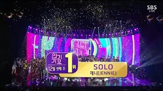 JENNIE - 'SOLO' 1216 SBS Inkigayo : NO.1 OF THE WEEK