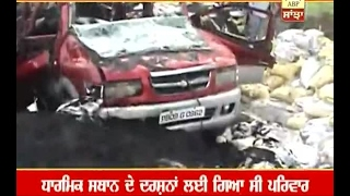 3 women among 11 died in major accident in Ferozpur
