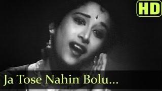 Jaa Tose Nahi Bolu - Parivar Songs - Jairaj - Usha Kiran - Manna Dey - Lata Mangeshkar