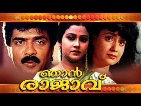 Njan Rajavu 2002 Malayalam Movie