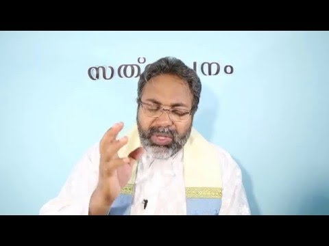 Satvachanam Life in Christ Part 4