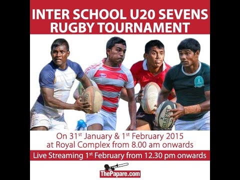 Inter School U20 7s Rugby Tournament