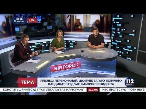 Андрій Іллєнко про вибори і кандидатів в президенти, про зміни до Конституції та судову реформу