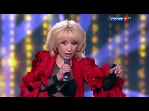 Ирина Аллегрова Сумка Субботний вечер
