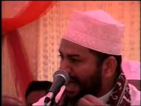 Meray Aaqa Meray (naat) By Athar Saeedi video