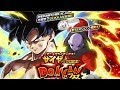 1100 STONES MASTERED ULTRA INSTINCT GOKU JIREN BANNER SUMMONS Dragon Ball Z Dokkan Battle mp3