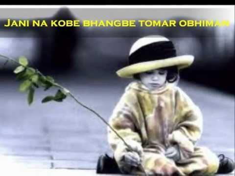Arfin Rumey Ft. Shahid And Keya - Dukkho Bilashi (lyrics) ♥ video