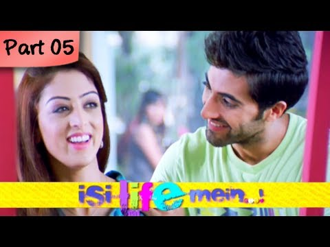 Isi Life Mein (HD) - Part 05/09 - Bollywood Romantic Hindi Movie