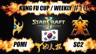 Турнир по StarCraft II: Legacy of the Void (Lotv) (21.06.2018)  KungFu cup weekly #10