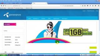 grameenphon Call Track Datails bangladesh- Art PC