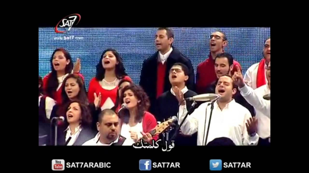 Arabic Christian Song....Sat-7 TV