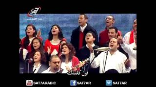Arabic Christian Song