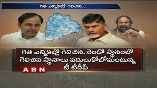 Andhra settlers Plays Key Role in Telangana | Political Parties Strategies On Settlers votes