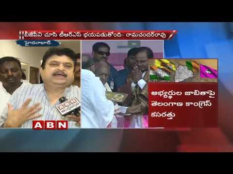 BJP leader Ramachandar Rao Face to face over Election Campaign